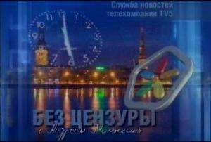 2008.01.22 LatvianetTV.JPG