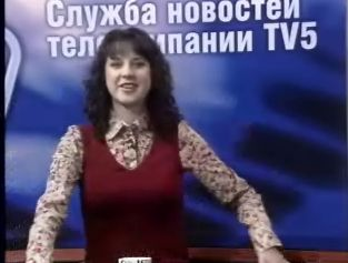 2008.01.22 LatvianetTV2.JPG