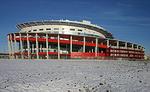 Khodynka Ice Arena.jpg