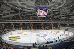 Khodynka Ice Arena inside.jpg