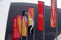 Palavela 2006 Olympic-th.jpg